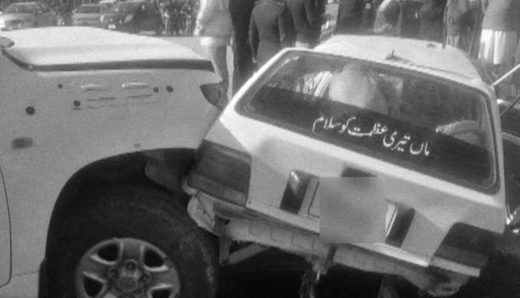 Islamabad crash