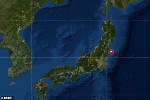 EArthquake japan fukashima February 2020