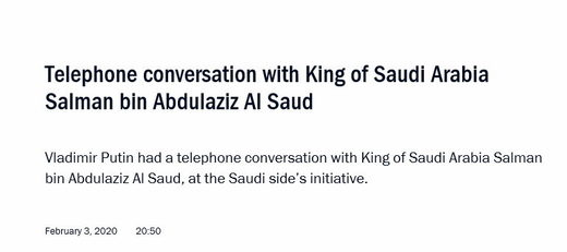 putin al Saud phone call headline