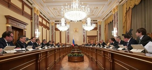 russian cabinet meeting