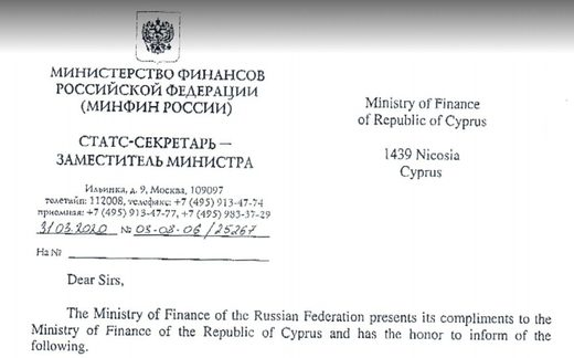 russia letter cyprus tax money laundering
