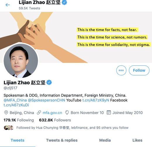 china official twitter