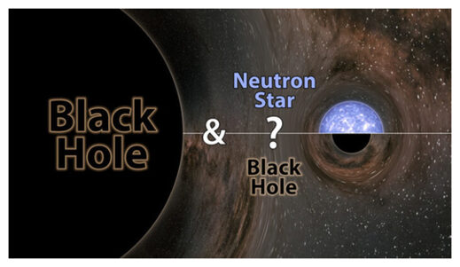 Merger of Black Hole anbd Mystery Object