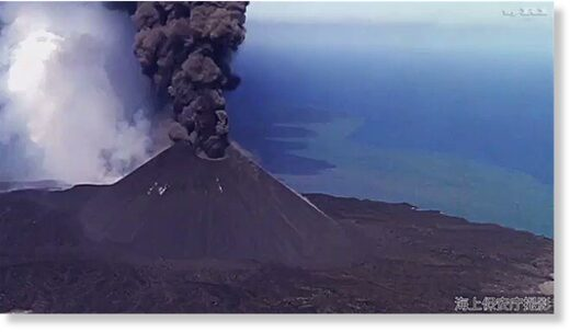 High activities continue at the Nishinoshima volcano