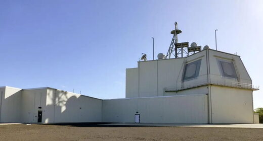 Aegis Ashore Missile Defense Test Complex in Kauai, Hawaii,