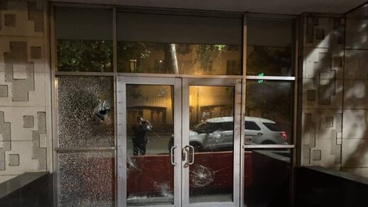 oakland police station vandalized