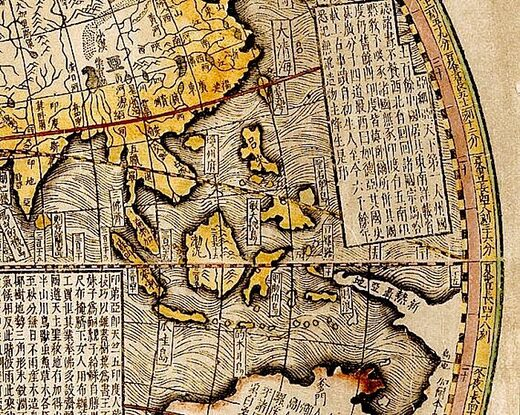 Old Chinese map