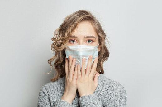 mask mouth