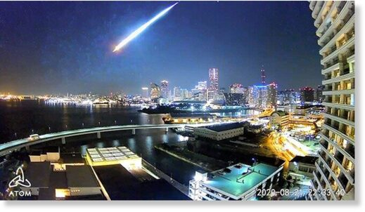 A spectacular fireball over the Kanto region is captured by a camera set up in Yokohama by Atom teck. Inc. on the evening of Aug. 21.