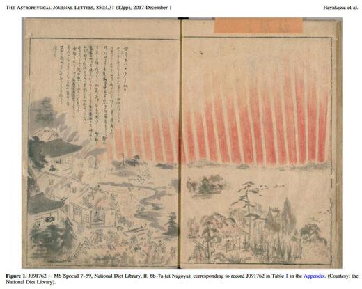 aurora japan 1770
