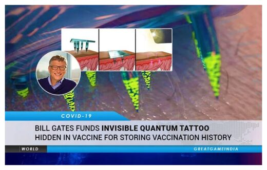 Gates Funded Vaccine