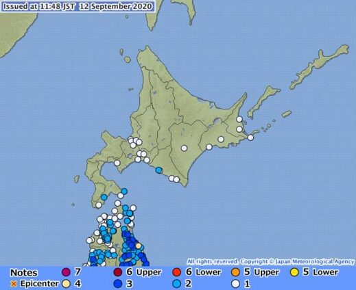 The epicenter of the earthquake that occurred on Sept. 12 at 11:44 a.m. is located in Miyagi Prefecture