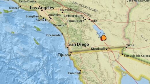California quake swarm