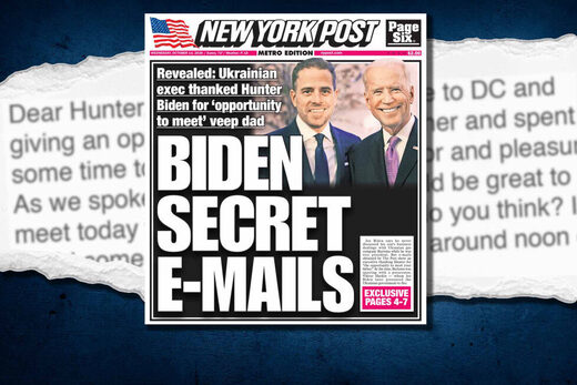 Hunter Joe biden emails burisma laptop