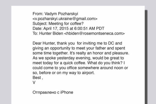 email hunter joe biden burisma secret meeting