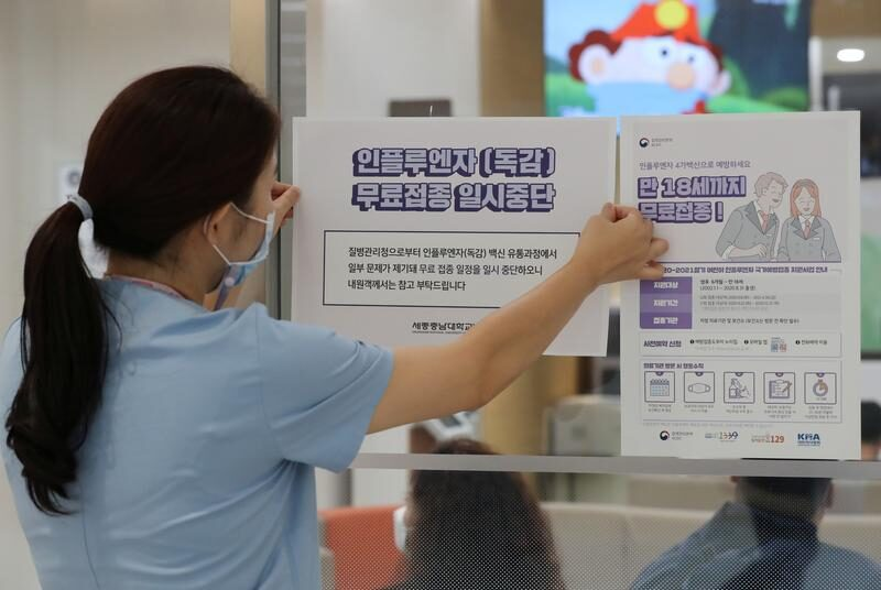 9 die after flu shots in South Korea weeks after vaccine program was suspended due to safety concerns