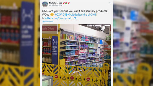 tesco ban sail sanitary products lockdown wales
