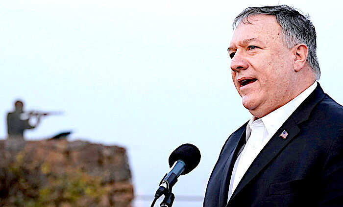 1_US_Sec_of_State_Mike_Pompeo_.jpg