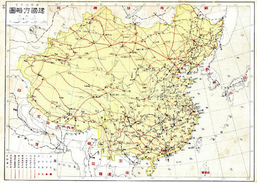 old China map