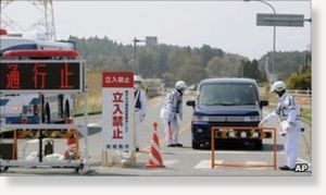 Fukushima road block