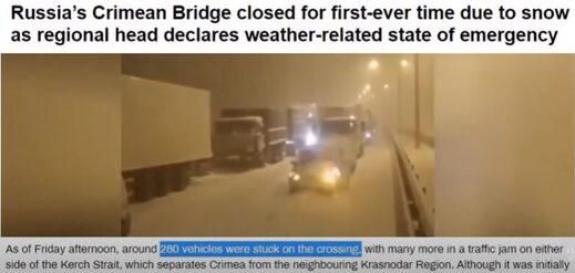 Crimean bridge closure