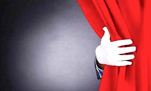 hand curtain