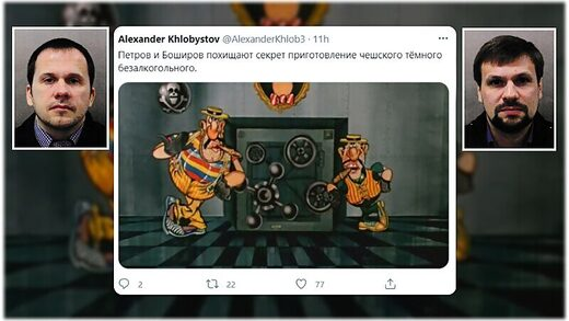 russian cartoon petrov boshirov salibury poison novichok