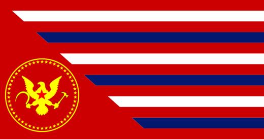american communist flag