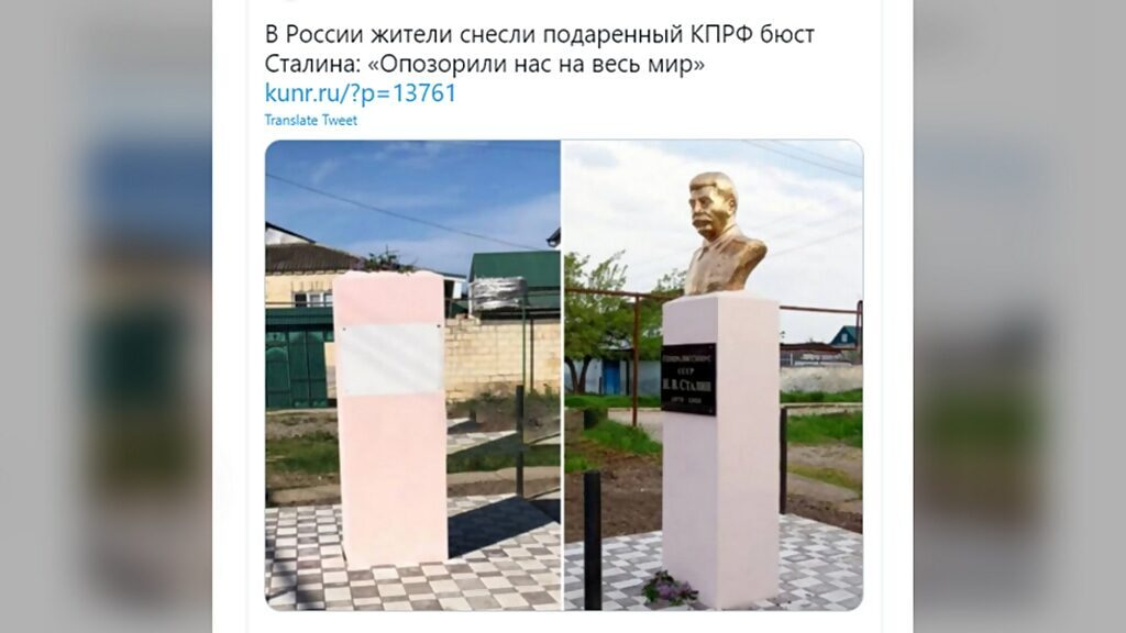 Culture shift: Social media backlash sees bust of Stalin taken down FOUR DAYS after being erected in southern Russia