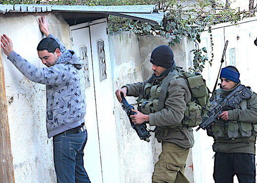 IDF search Palestinian
