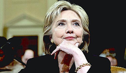 Clinton testifying