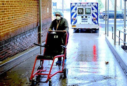 Staff wheelchair