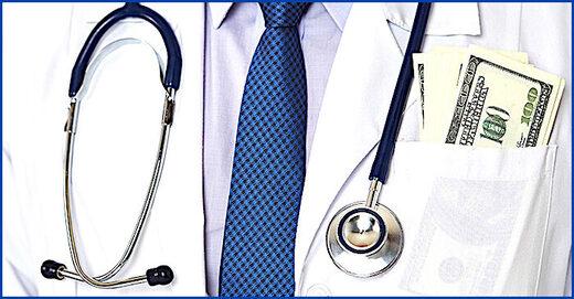 Doctor moneypocket