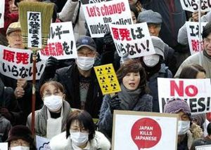 "People with ""No Nukes"" signs march, Tokyo"