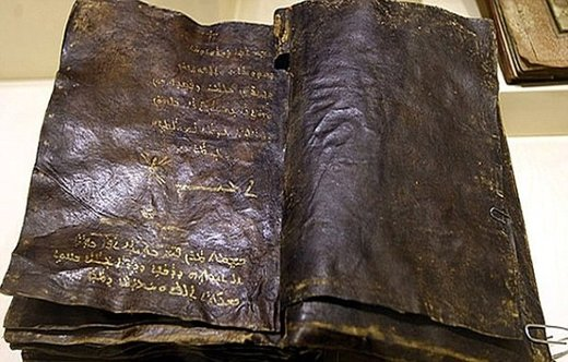 Discovery of Ancient Religious Text Will Kill Christianity ...