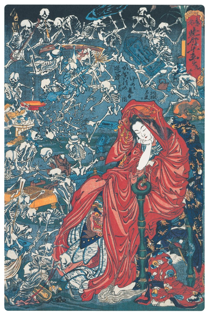 Exorcism gets everybody killed, female faith healer gets the gallows