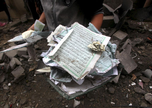 Inspect a destroyed mosque