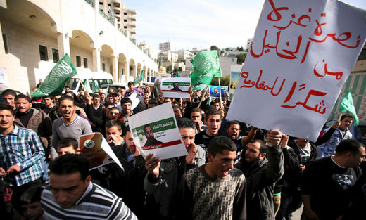 Hamas supporters  in Hebron