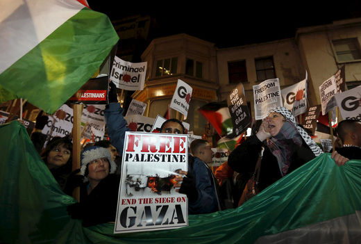 central london protests against Israel