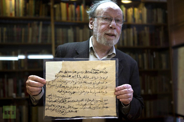 Collection of ancient Jewish manuscripts found in Afghanistan fox cave