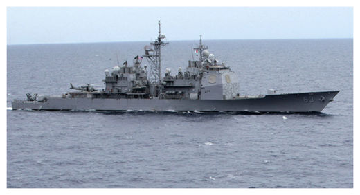 Uss Cowpens Collision U.S. accuses China of ...